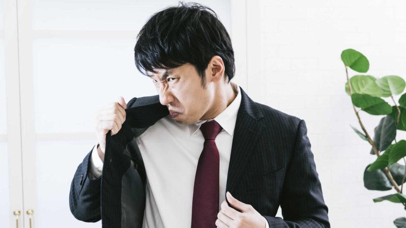 ワキガ(腋臭)に対する対策方法