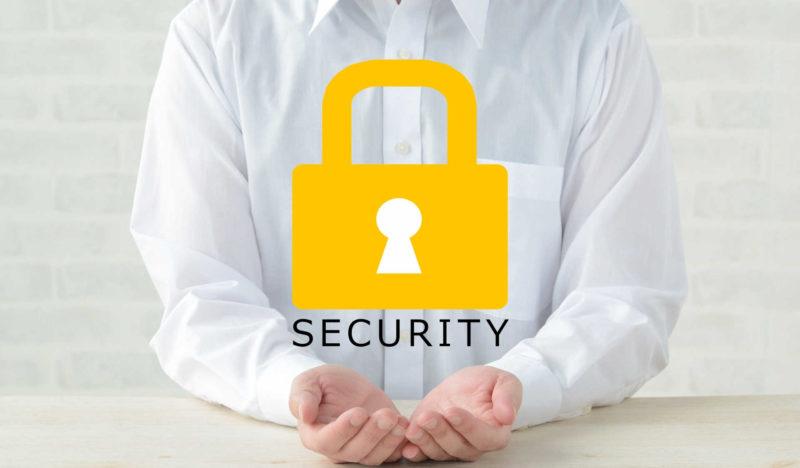 レンタルサーバーを借りたさいに少しでもセキュリティを高めるには