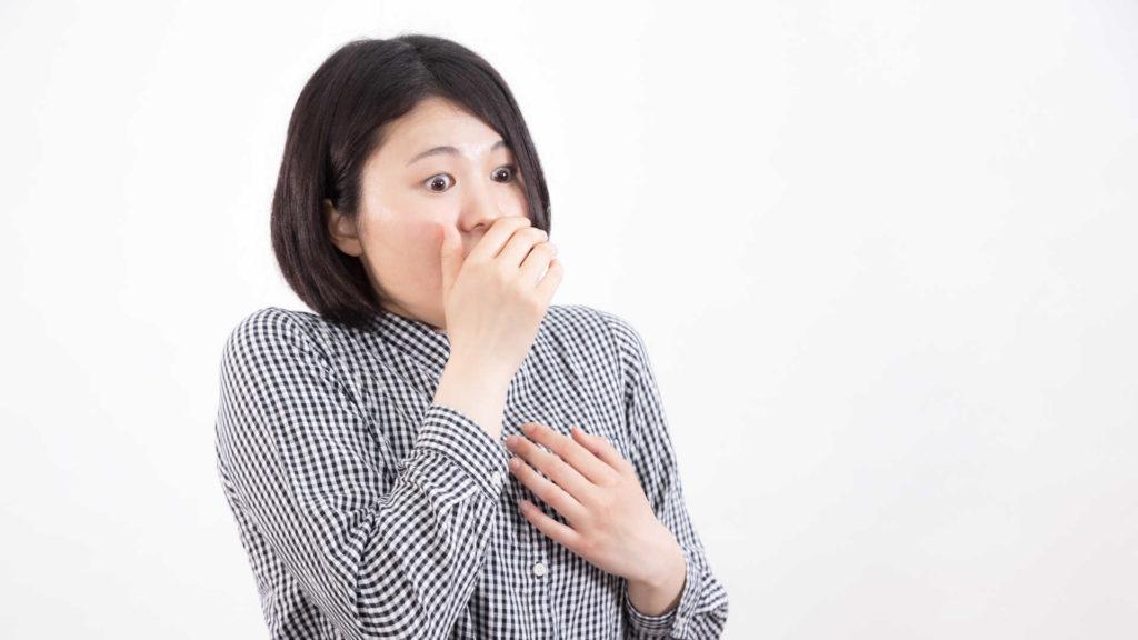 口臭の予防対策!この方法を知ればもう悩む必要はない!