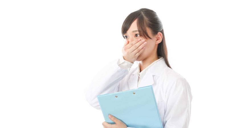 口臭を生む生理的原因を予防・対策する方法