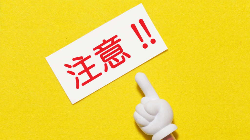 アドセンスに要注意「 adx.txtファイルの問題~」が表示された!サブドメインでの設定方法も解説!