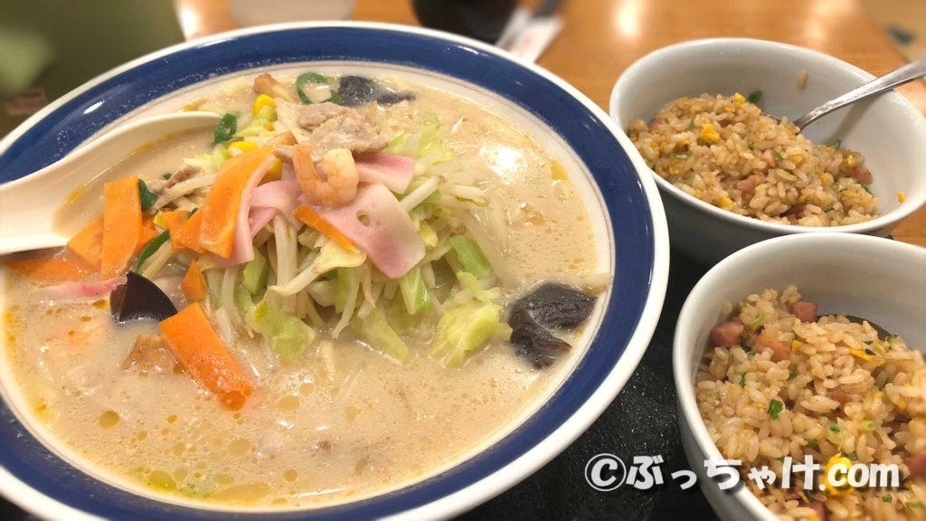 リンガーハットの長崎ちゃんぽん 麺2倍でも値段は変わらず具材も多くてコスパ最強!