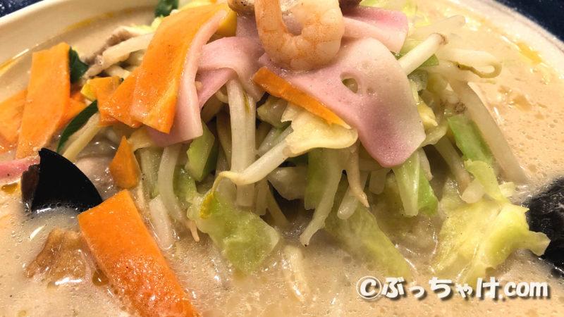 長崎ちゃんぽんの味はどんな味?