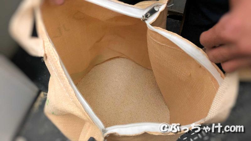 精米直後のお米