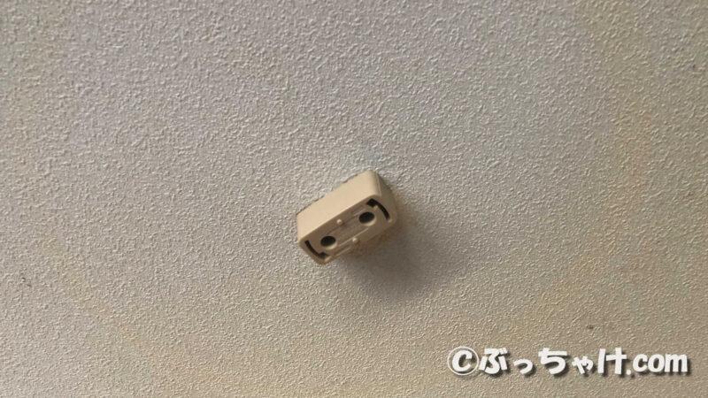 天井の角型引っ掛けシーリング