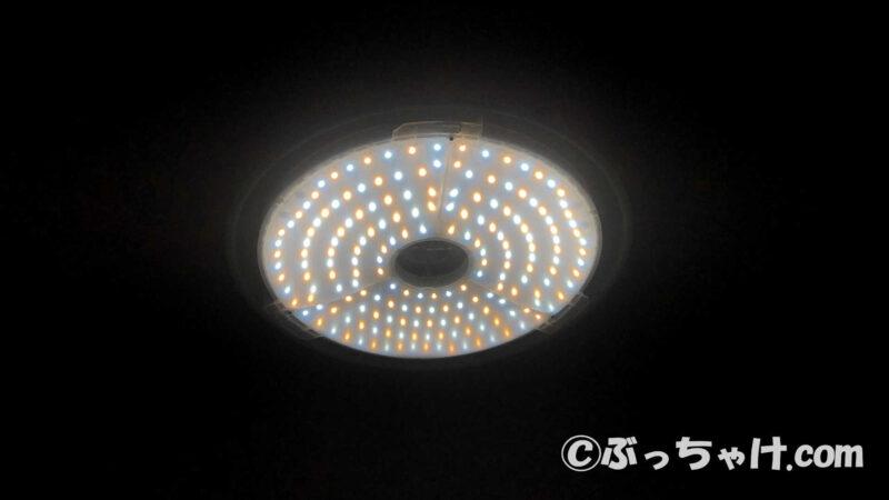 LEDシーリングライト CL6DL-6.0UAITを点灯
