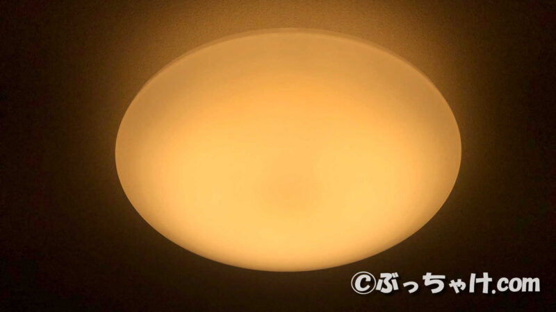 LEDシーリングライト CL6DL-6.0UAITを電球色で100%点灯