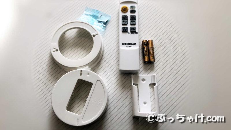 LEDシーリングライト CL6DL-6.0UAITの付属品 リモコンやスペーサー