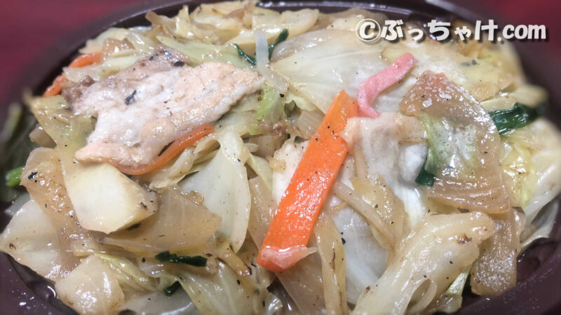 新発売された「野菜炒め」って特別なのか?