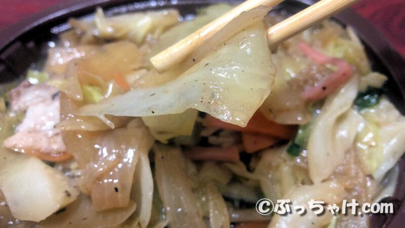 実際に「野菜炒め」を食べてみた感想