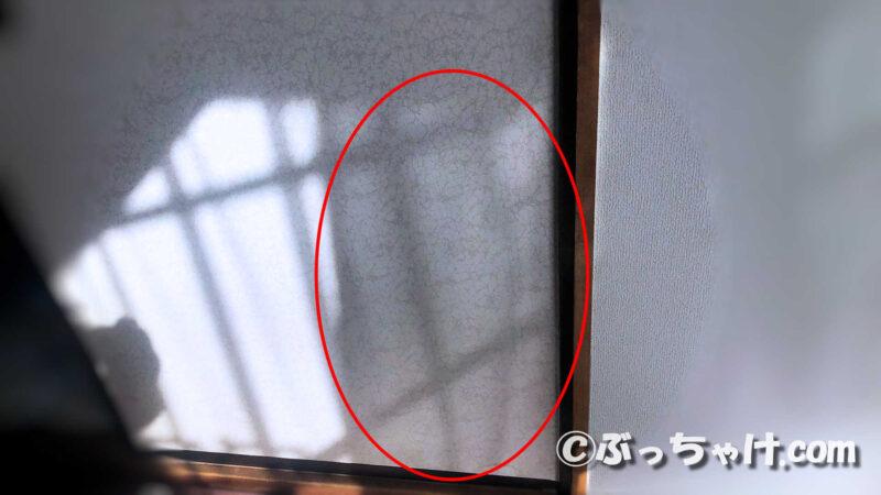 遮光・遮熱・UVカット具合の確認レースカーテンを閉じた状態