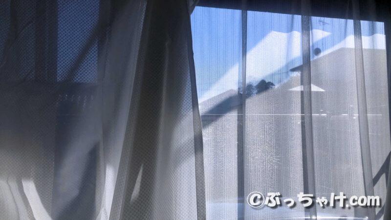 レースカーテンの透過性を確認