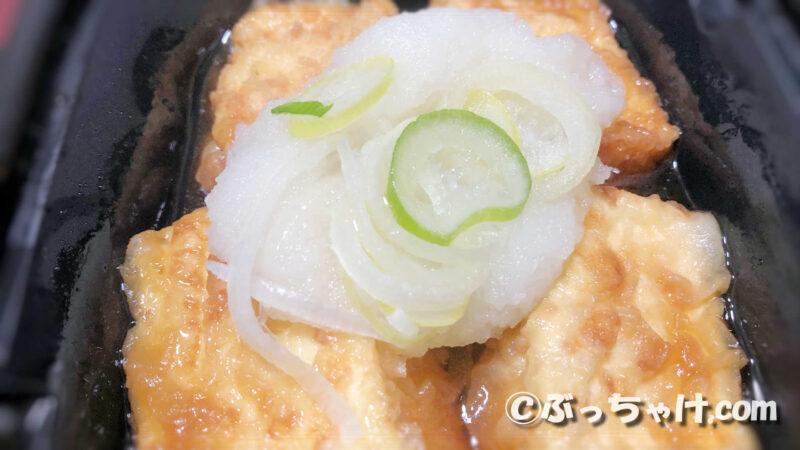 「揚げ出し豆腐」の見た目やにおい