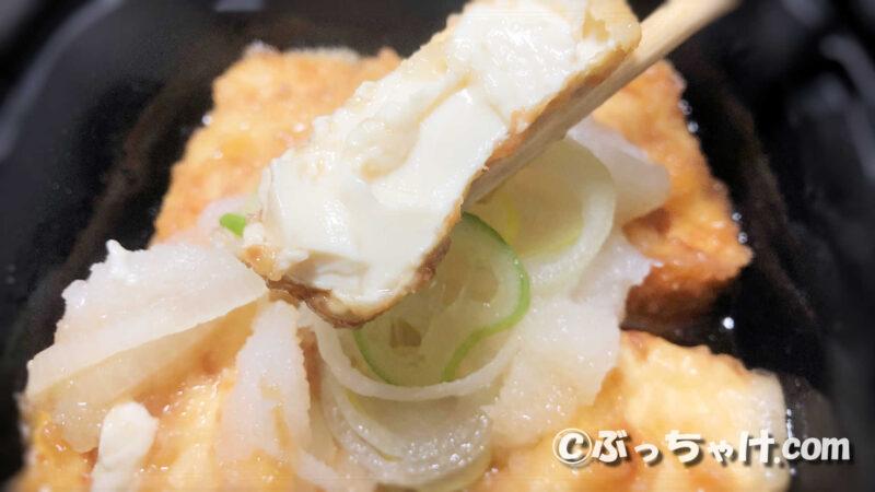 セブンイレブンの「揚げ出し豆腐」のふわふわ感