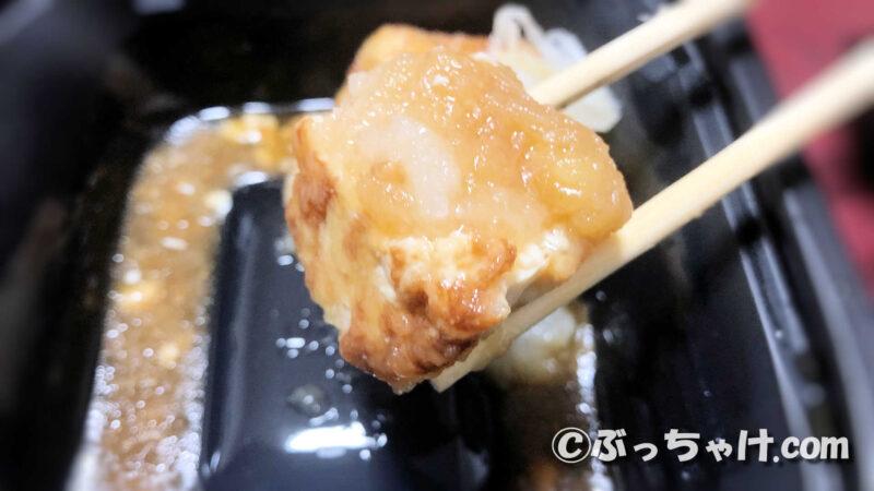 セブンイレブンの揚げ出し豆腐