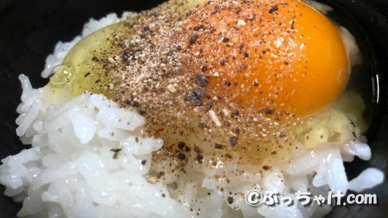 卵かけ「マキシマム」ごはんをアレンジ
