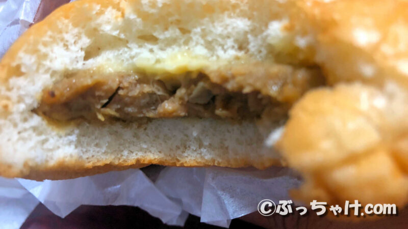 「てりやきハンバーガー」は必要最低限のソースやマヨネーズ