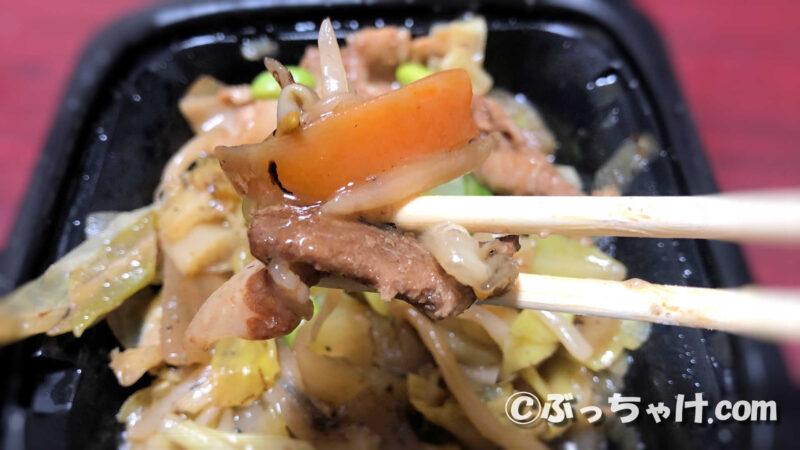 「毎日食べたい!肉野菜炒め」はたくさんの野菜がたくさん食べれる