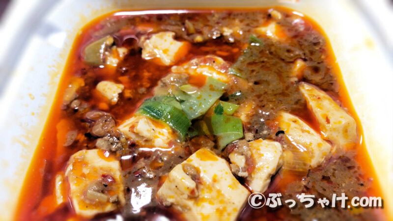 「赤坂四川飯店監修 麻婆豆腐」の見た目