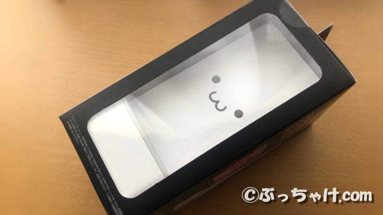 エレコム製Qi対応充電器EC-QS03WFのパッケージ側面