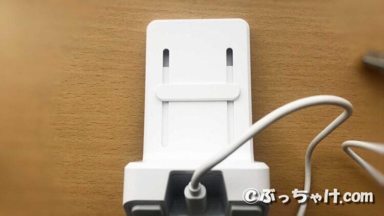 Qi対応充電器EC-QS03WFの付属USBケーブル長は約1m