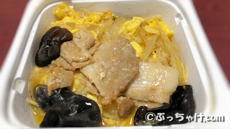 「ふんわり玉子!豚肉ときくらげの中華炒め」の見た目