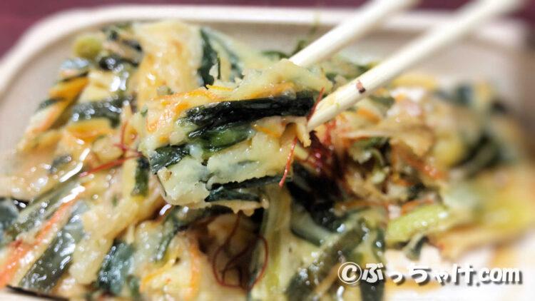 「大分県産ニラ使用 鉄板で焼いたニラチヂミ」の食感や味