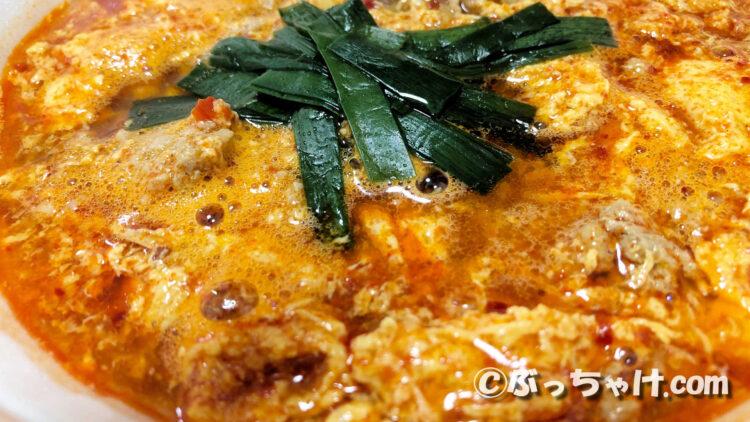 「Wガラスープの辛麺」の食感や味