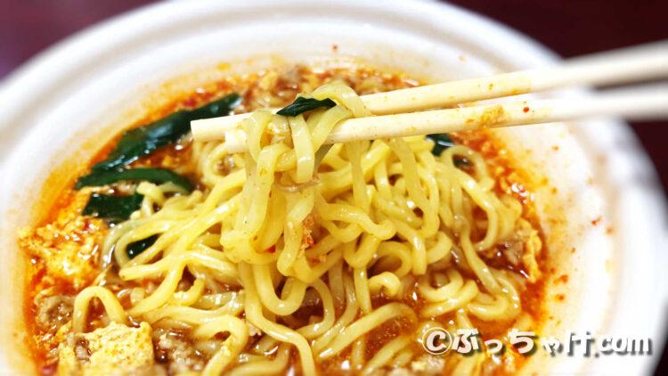 「Wガラスープの辛麺」の中華麺