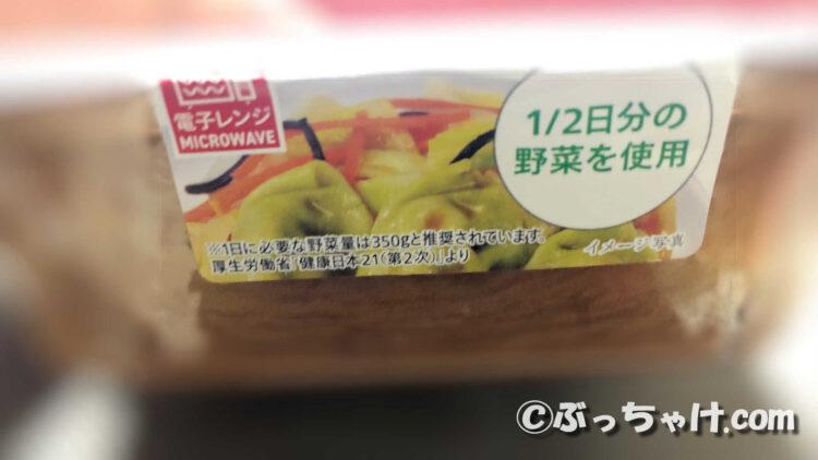 「野菜と一緒にポン酢で食べる水餃子」