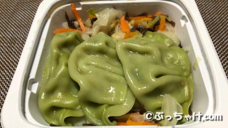 【セブンイレブン】「野菜と一緒にポン酢で食べる水餃子」の食レポ
