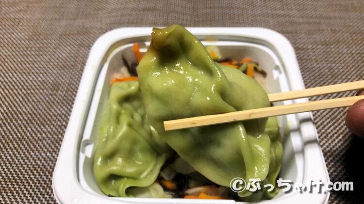 「野菜と一緒にポン酢で食べる水餃子」の大きさ