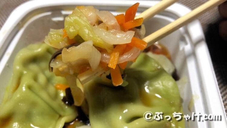 「野菜と一緒にポン酢で食べる水餃子」の野菜だけ