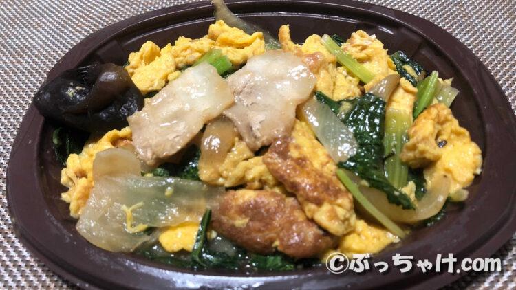 【セブンイレブン】「小松菜の玉子炒め」の食レポ