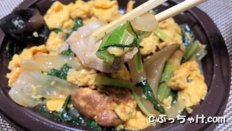 セブンイレブンの小松菜の玉子炒め