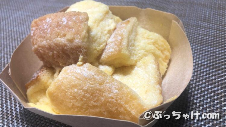 【セブンイレブン】「ひんやりとろけるフレンチトースト」