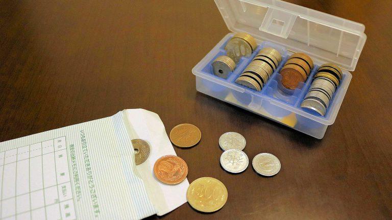 ゆうちょ銀行で硬貨を両替するなら2022年1月16日までに!無駄な手数料が発生