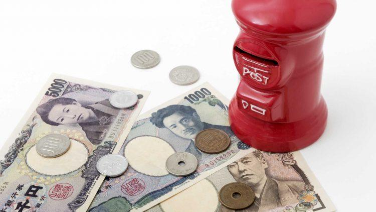 2022年1月17日よりゆうちょ銀行の硬貨両替が有料化で手数料が発生