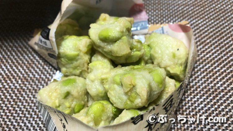 【セブンイレブン】「旨味たっぷり枝豆天」の食レポ!