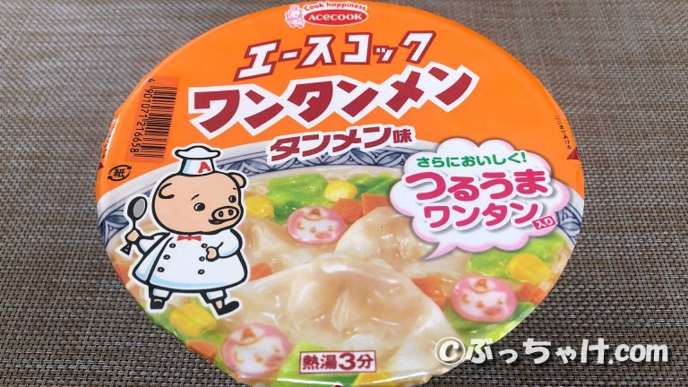 【エースコック】「ワンタンメンどんぶり タンメン味」の食レポ!