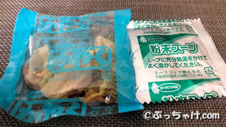ワンタンメンどんぶり タンメン味の添付かやく類