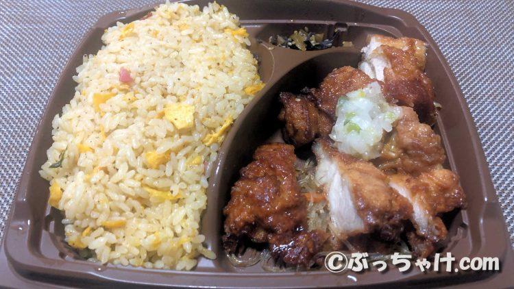 「まんぷく!卵炒飯&香味ダレの油淋鶏」の見た目