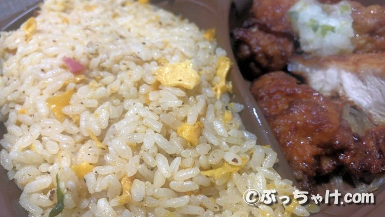 「まんぷく!卵炒飯&香味ダレの油淋鶏」の卵炒飯の見た目