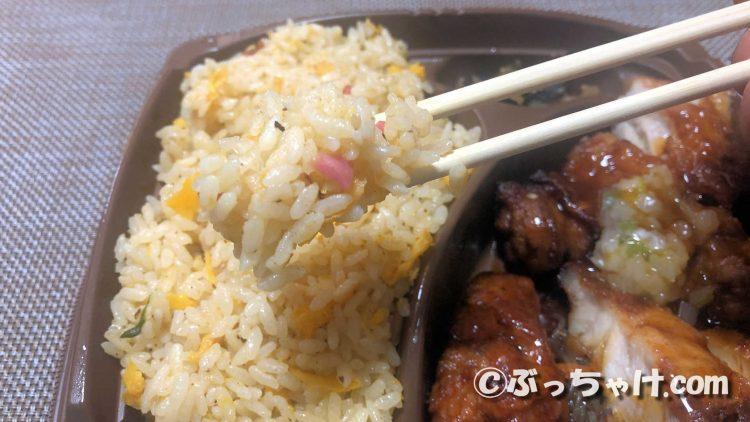 「まんぷく!卵炒飯&香味ダレの油淋鶏」の炒飯を食べる