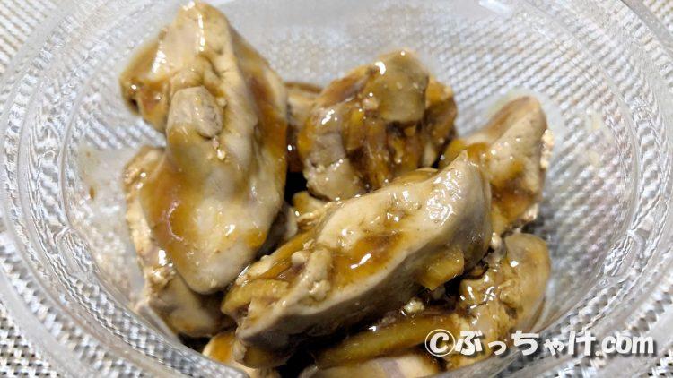 「しっとり国産鶏レバー煮」の食レポ