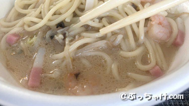 「四海楼監修ちゃんぽん」のスープ